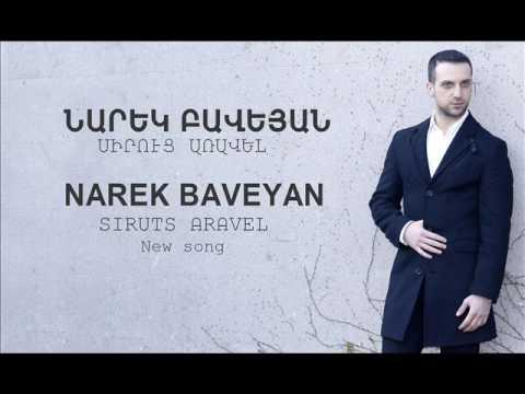 NAREK BAVEYAN - Siruts Aravel (Official Audio)