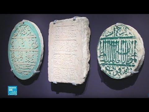 عن إحياء اليوم العالمي للغة العربية  - نشر قبل 4 ساعة