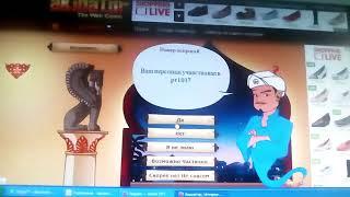Акинатор сравниваем Тимати Егора Крида и Диму Билана