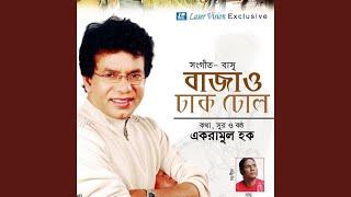 Bajao Dhak Dhol