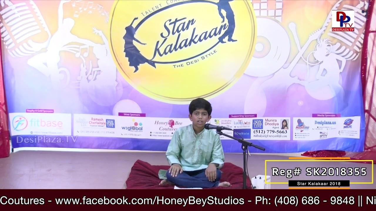 Participant Reg# SK2018-447 Performance - 1st Round - US Star Kalakaar 2018 || DesiplazaTV