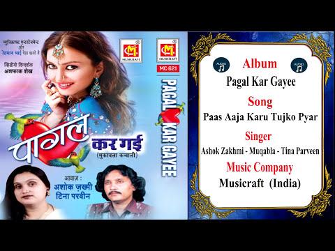 Paas Aaja Karu Tujko Pyar || Ashok Zakhmi Muqabla Tina Praveen || Audio Song || Musicraft