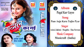 Paas Aaja Karu Tujko Pyar    Ashok Zakhmi Muqabla Tina Praveen    Audio Song    Musicraft