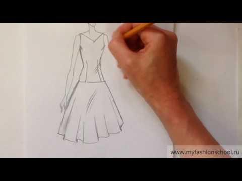 Myfashionschool - эскизы одежды для начинающих #10.Платье с заниженной талией.
