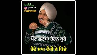 1 trending | Talja | Gur sidhu | jassa dhillon | iladdi punia | new song 2021 |