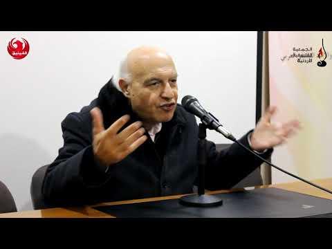 المشروع المعرفي لـ سمير أمين -  د. هشام غصيب  - 12:52-2018 / 12 / 7