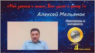Зарабатываем на exactmoney.ru. Очередной лохотрон. Часть 2