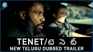 TENET - New Telugu Dubbed Trailer