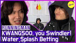 [HOT CLIPS] [RUNNINGMAN] KWANG-SOO deceived everyone😅😅 (ENG SUB)
