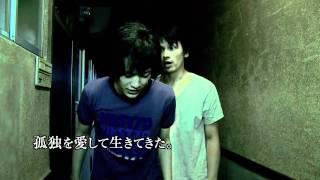 映画『369のメトシエラ』予告編 神山寛 検索動画 16