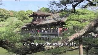 ジョウネツ/Relaxing Music