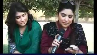 Check out the Dressing of Pakistani Woman in a Live Morning Show