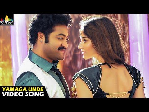 Shakti Songs | Yamaga Unde Video Song | Jr NTR, Ileana | Sri Balaji Video