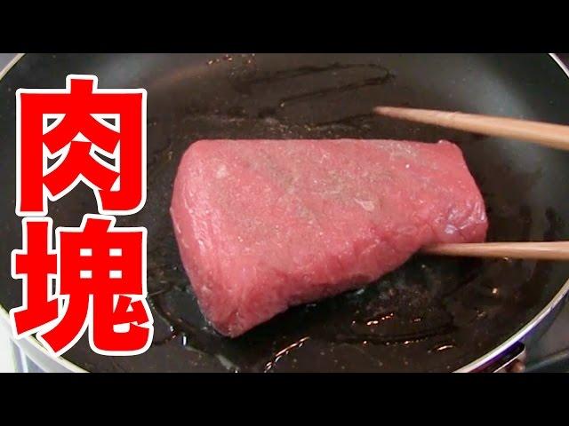 【超簡単】炊飯器でローストビーフを作る裏ワザ!