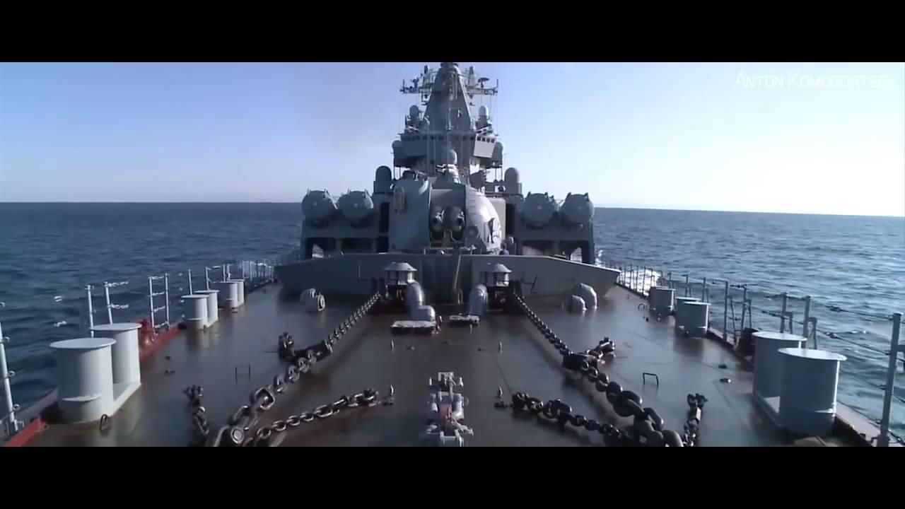 Russische Video