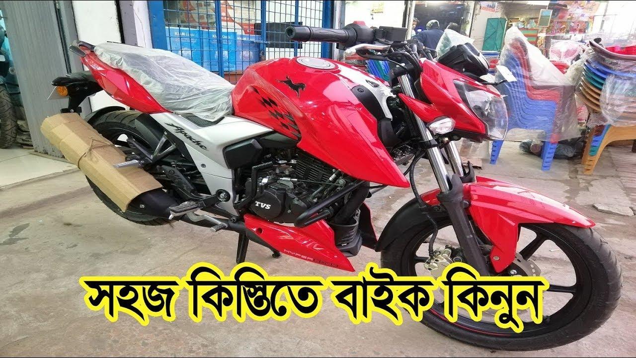 TVS Apache RTR 160 4V Review And Price in Bangladesh || Sobuz bd Vlog