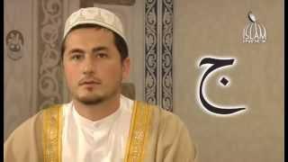 Уроки арабского языка. 1 из 16