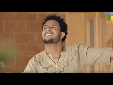 ማለዳ ፀሐይ ስትወጣ – ኪያ ፊልም  Ethiopian music from Kiya film