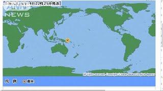 パプアニューギニアでM7.7の地震(19/05/14)