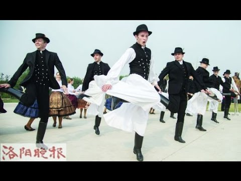 2015 Luoyang Heluo Cultural Tourism Festival - Hungarian Folk Dance Ensemble 1