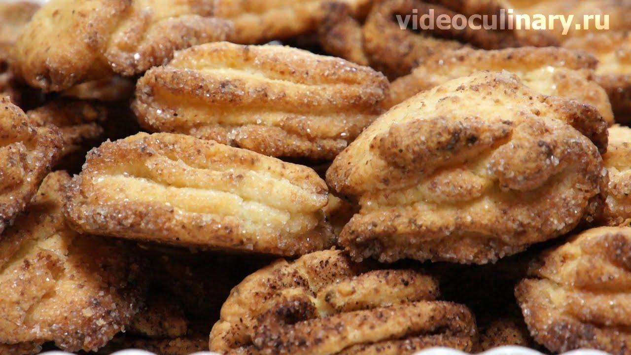 творожное печенье как приготовить видео