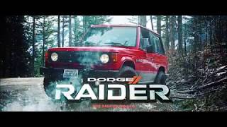 The 1988 Dodge Raider
