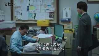 ミセン ‐未生‐ 第11話