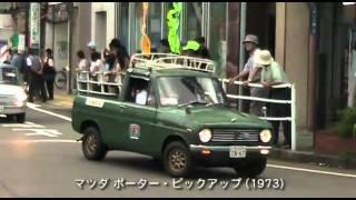 2011年日本海クラシックカーレビュー 交通安全市内パレード