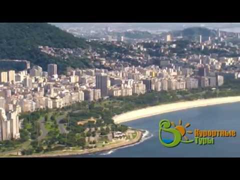 Рио де Жанейро точное время Который час в г Рио де