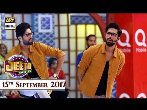 Jeeto Pakistan - 15th September 2017 - ARY Digital Show