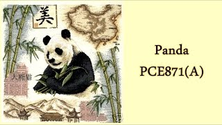 Вышивка крестом: Панда. Продвижение. Лабиринт+Бамбук+Небо. Схема