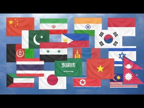 Flag Quiz, Asia. Easy!