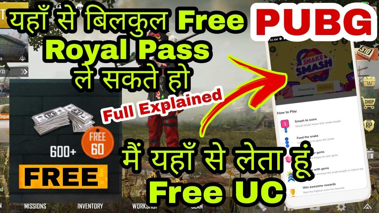 pubg main free royal pass kaise le    pubg mobile free uc trick