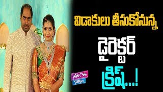 Director Krish And His Wife Applied For Divorce | Tollywood | Movie Updates  | YOYO Cine Talkies