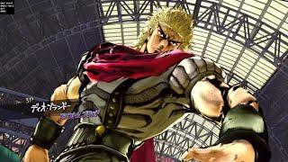 JoJo's Bizarre Adventure : Eyes Of Heaven - Kyuuketsuki Battle - Vampire Showdown