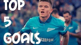 Олег Шатов   2014-2015   TOP 5 GOALS