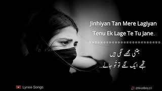 Khud Parast Ost Lyrics Video with Urdu Translation
