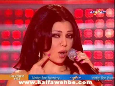 Bous al wawa Live