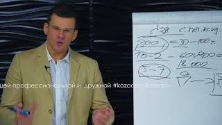 ⭕️ Петр Чубаров. NL: логика, квалификации, алгоритмы работы и технология бизнеса ⭕️