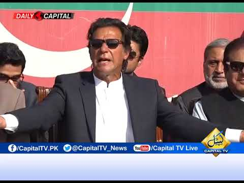 Imran Khan media talk in Islamabad 21 Feb 2018