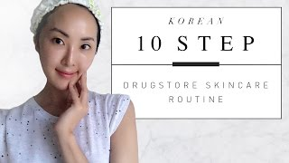 One of Chriselle Lim's most viewed videos: Korean 10 Step Drugstore Skincare Routine | Chriselle Lim