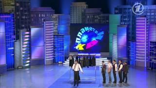 КВН Город Пятигорск   2013  1/4 Приветствие