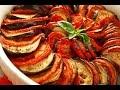 Рататуй - запеченные овощи по-французски рецепт - ratatouille casserole recipe