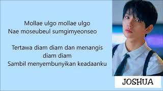 Download Seventeen (Vocal Team ) - Hug Lyrics [Rom+Indo] Mp3