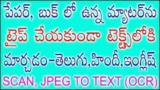 Gambar cover Telugu, Hindi, English OCR (Convert Scan, Jpeg files To Text files)