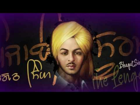 Latest Song | Bhagat Singh In London | Ricky Singh | Salute To Amar Shaheed | Rick E Production