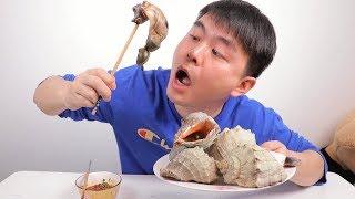 """试吃火爆全网的""""大海螺"""",一口下去嚼劲实足,配上蘸料太鲜美了"""