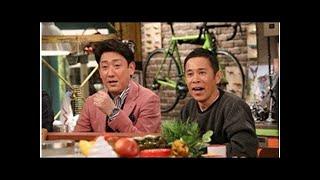 中村芝翫、結婚前の妻・三田寛子は自分の舞台に「一番前で変装して見てた!」