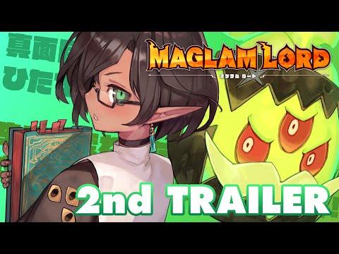 『MAGLAM LORD/マグラムロード』2ndトレーラー