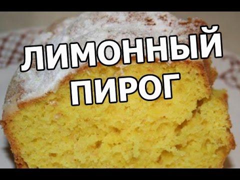 Куличи, рецепты с фото на : 121 рецепт кулича